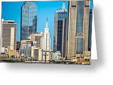 Dallas Texas City Skyline At Daytime Greeting Card