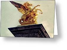 Pegasus In Paris Greeting Card