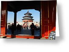 Hall For Prayer Of Good Harvest, Temple Of Heaven, Beijing, China Greeting Card