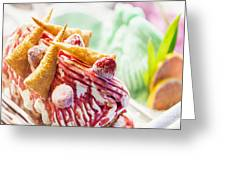 Italian Gelato Gelatto Ice Cream Display In Shop Greeting Card