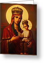 Madonna And Child Art Greeting Card