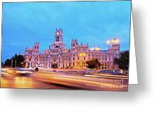 Madrid, Spain Greeting Card