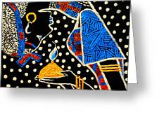 Murle South Sudanese Wise Virgin Greeting Card