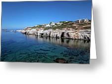 Pegeia - Cyprus Greeting Card