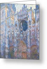 Rouen Cathedral, West Facade Greeting Card