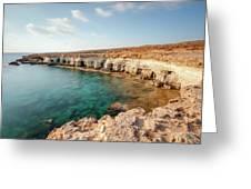 Sea Caves Ayia Napa - Cyprus Greeting Card