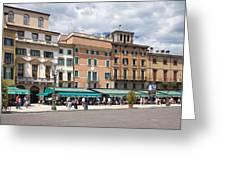 Streets Of Verona Greeting Card