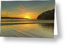 Sunrise Seascape From The Beach Greeting Card