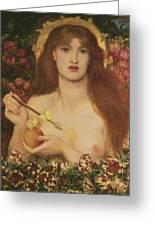 Venus Verticordia Greeting Card