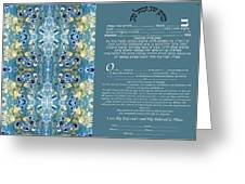 Interfaith Or Reformed Ketubah To Fill Greeting Card