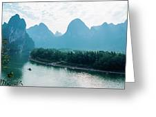 Lijiang River And Karst Mountains Scenery Greeting Card