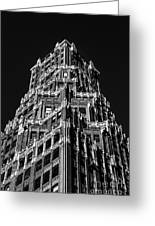 66 Court Street In Brooklyn Ny Greeting Card