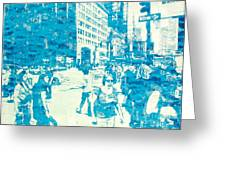 665 Fifth Avenue New York City Greeting Card