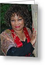 African American Female. Greeting Card