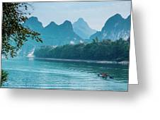 Lijiang River And Karst Mountains Scenery Greeting Card by Carl Ning