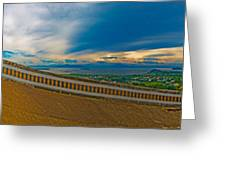6x1 Philippines Number 413 Panorama Tagaytay Greeting Card