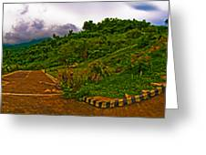 6x1 Philippines Number 470 Panorama Tagaytay Greeting Card