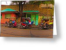 6x1 Philippines Number 48 Panorama Greeting Card