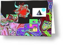 7-20-2015gabcdefghijklmnopqr Greeting Card