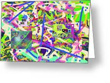 7-8-2015kabcdefghijklmnopqrtuvwxy Greeting Card