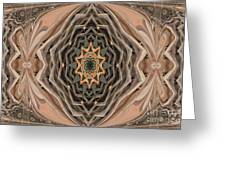 Abstract Series Greeting Card