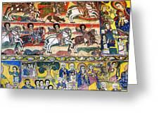 Ancient Orthodox Church Interior Painted Walls In Gondar Ethiopi Greeting Card