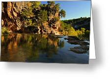 Arbuckle Mountains Greeting Card