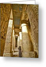 Colonnade In An Egyptian Temple Greeting Card