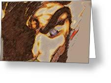 Dr. Strange  Greeting Card