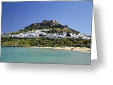 Greece Greeting Card