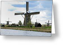 Kinderdijk Windmills Greeting Card