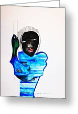 Nuer Lady - South Sudan Greeting Card