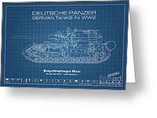 Panzerkampfwagen Maus Greeting Card