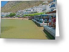 Sifnos, Greece Greeting Card
