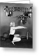 Silent Still: Exercise Greeting Card