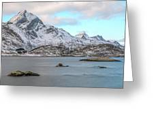 Sund, Lofoten - Norway Greeting Card