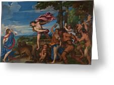 Titian Greeting Card