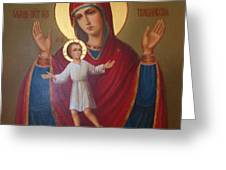 Virgin And Child Christian Art Greeting Card
