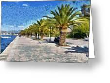 Walkway In Nafplio Town Greeting Card