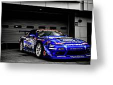 7763 Nissan Tuning Race Cars Blue Cars Selective Coloring Greeting Card