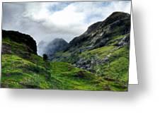 Landscape Graphics Greeting Card