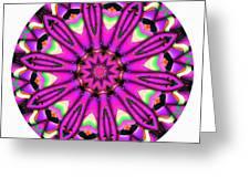 794-04-2015 Talisman Greeting Card