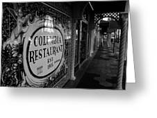 7th Ave Ybor City Greeting Card