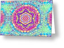 7th Dimension Activation 7 Greeting Card