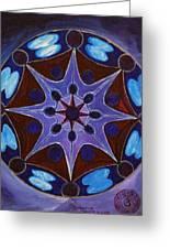 7th Mandala - Crown Chakra Greeting Card