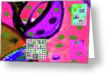 8-3-2015cabcdefghijklmnopqrtuvwxyzabcdefghijkl Greeting Card