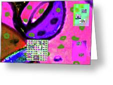 8-3-2015cabcdefghijklmnopqrtuvwxyzabcdefghijklm Greeting Card