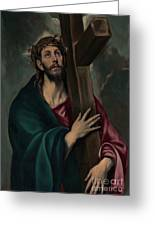 Christ Carrying The Cross Greeting Card