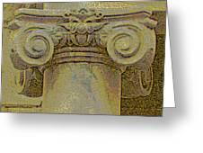 Embellishment Series Greeting Card
