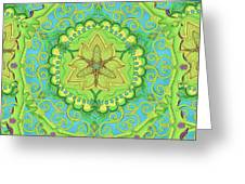 Indian Fabric Pattern Greeting Card